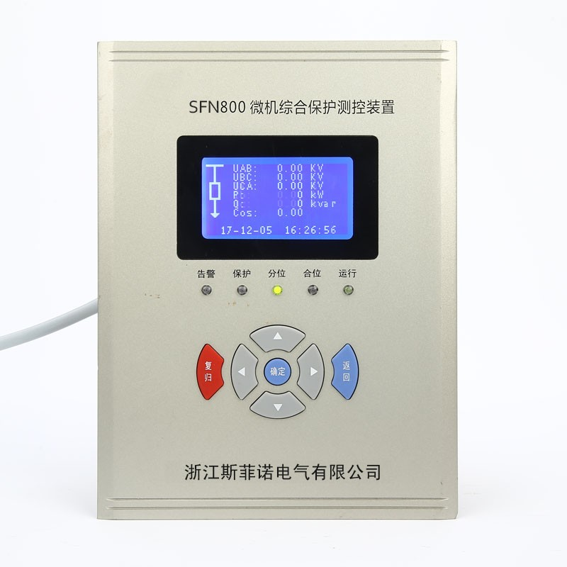 SFN800微机综合保护测控装置