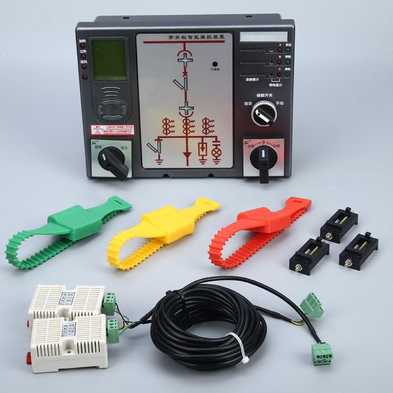 SFN300F开关柜智能操控装置