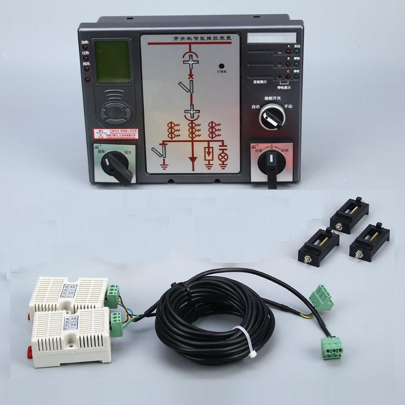 SFN300E开关柜智能操控装置